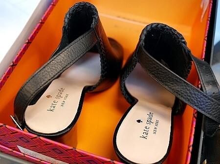 ハワイ ワードビレッジ ノードストローム・ラック Nordstrom Rack アウトレット 靴 ケイトスペード