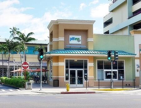ハワイ パイナカフェ パイーナカフェ アサイーボウル ワードビレッジ ワードセンター カカアコ