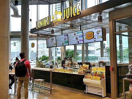 ホールフーズマーケット クイーン カカアコ ラニカイジュース Lanikai Juice