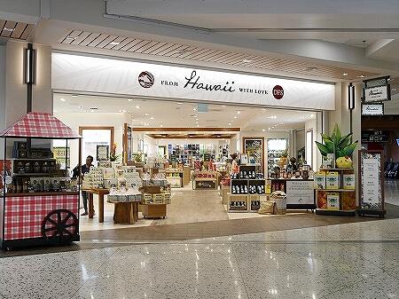 ハワイアン航空 ホノルル空港 チェックイン方法 ゲート 行き方 場所 ターミナル2 出国の流れ 免税店 ショップ お土産屋さん