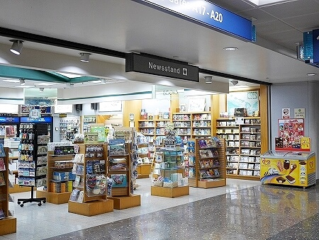 ハワイ ホノルル空港 ハワイアン航空ラウンジ プライオリティパス プルメリアラウンジ 場所 行き方 地図 フロアマップ Newsstanad 本屋