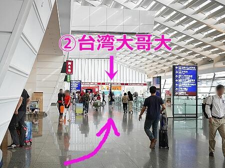 KKday Wi-Fiルーターレンタル 受け取り場所 桃園空港第1ターミナル 営業時間 台湾大哥大 ポケットwifi