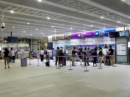 台湾 台北 kkday メトロ MRT 割引チケット 地下鉄 電車 引き換えカウンター 切符売り場