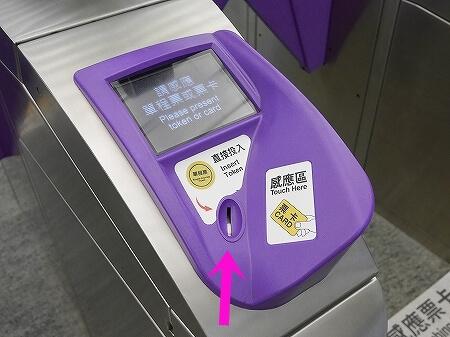 台湾 台北 kkday メトロ MRT 割引チケット 地下鉄 電車 引き換えカウンター 改札 出方
