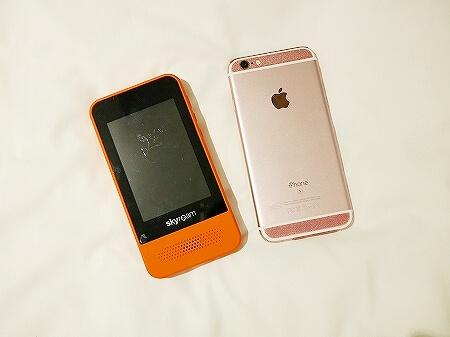台湾 KKday Wi-Fiルーター 新プラン レンタル ポケットwifi 安い 口コミ 大きい 重い 大きさ 巨大