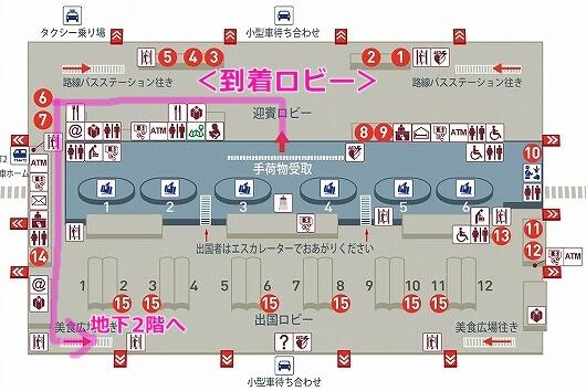 台湾 台北 桃園空港第1ターミナル MRT メトロ 駅への行き方 場所 地図