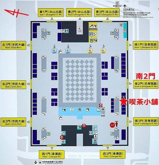 台湾 台北駅 喫茶小舗 場所 地図 行き方