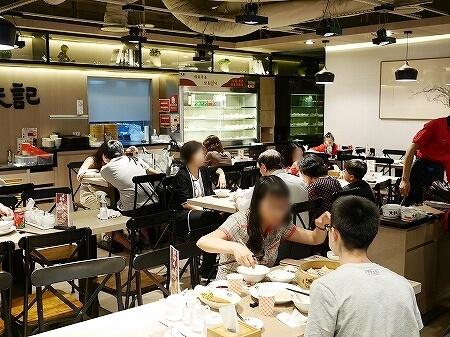 台湾 台北 朱記餡餅粥店 新光三越南西店三号館 地下