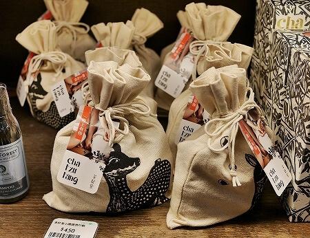 台湾 茶籽堂 シャンプー お茶の実 オーガニックブランド お土産 chatzutang 商品 トラベルセット 旅行セット