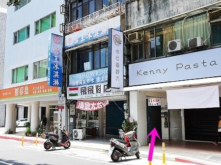 台湾 台北 雪王冰淇淋 アイスクリーム おすすめ 人気店 雪王氷淇淋 外観