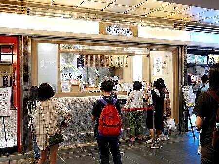 喫茶小舖 台北北車店 タピオカミルクティー 黒糖タピオカミルク 台北駅