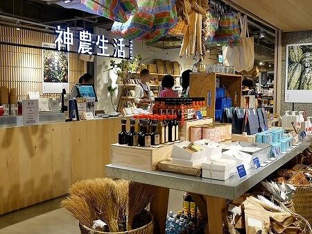 台湾 台北 神農生活 おしゃれスーパー 中山 誠品生活南西店 馬告 MAJI TREATS 店内