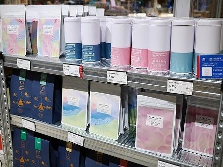 台湾 台北 神農生活 おしゃれスーパー 中山 誠品生活南西店 MAJI TREATS 店内 紅茶