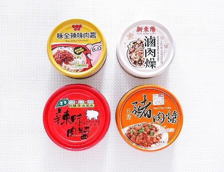 台湾 魯肉飯 缶詰 瓶詰 肉みそ 肉味噌 肉そぼろ 日本持ち込み可能 カップ麺 レトルト 検疫所 申告必要