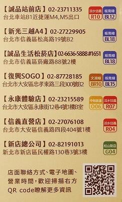 台湾 台北 上信饌玉 トフィー 太妃糖 お土産 おすすめ お店 場所