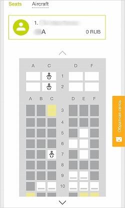 S7航空 オンラインチェックインの方法 やり方 WEBチェックイン ウェブチェックイン ウラジオストク ロシア ビザ番号 ビザナンバー