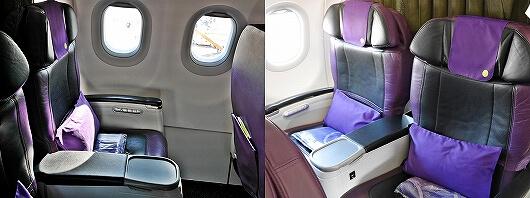 S7航空 成田-ウラジオストク S7 6282 ビジネスクラス 席