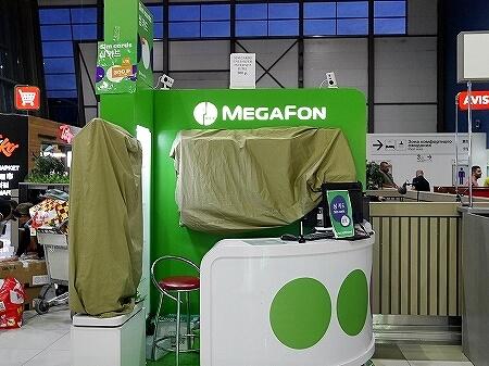 ウラジオストク空港 SIMカード購入方法 値段 料金 MEGAFON 場所 ロシア