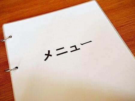 ウラジオストク ウフ・トゥイ・ブリン ブリヌイ クレープ Uh Ty Blin 日本語メニュー