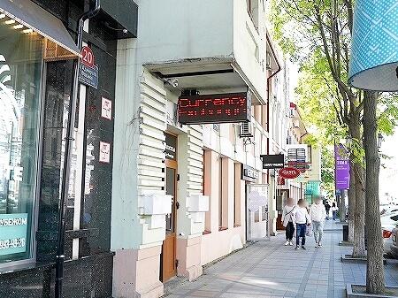 ウラジオストクのおすすめ両替所 サミット銀行 両替方法 場所 換金