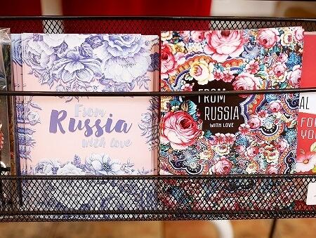 ウラジオストク おすすめ お土産屋さん 絵葉書 ポストカード MADAM XL 噴水通り ロシア