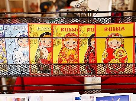 ウラジオストク おすすめ お土産屋さん 絵葉書 ポストカード MADAM XL 噴水通り ロシア マトリョーシカ