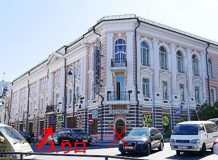 ウラジオストク ベルサイユホテル ヴェルサイユホテル 宿泊記 レビュー 口コミ 外観 ロシア 入り口
