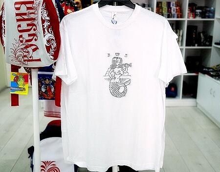 ウラジオストク お土産屋さん SOUVENIR shop&coffee 海モチーフ 人魚Tシャツ マーメイドTシャツ