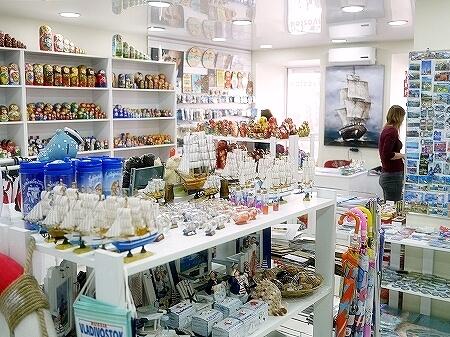 ウラジオストク お土産屋さん SOUVENIR shop&coffee 海モチーフ