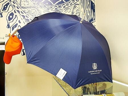 ウラジオストク マリインスキー劇場 マリインスキー沿海州劇場 マリンスキー劇場 ショップ お土産屋さん 雨傘
