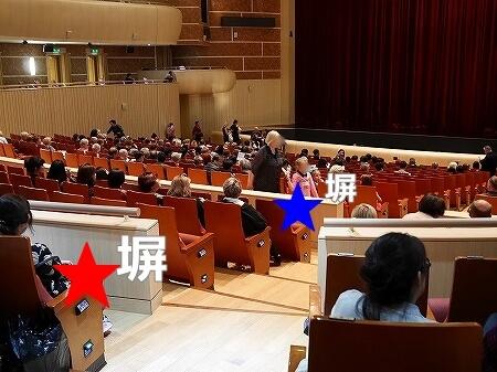ウラジオストク マリインスキー劇場 バレエ鑑賞 ブログ おすすめの席 座席 予約方法 オンライン ネット