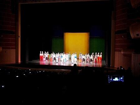 ウラジオストク マリインスキー劇場 マリインスキー沿海州劇場 マリンスキー劇場 バレエ鑑賞 せむしの仔馬