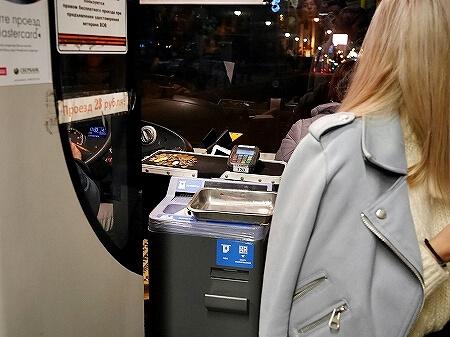 ウラジオストクでのバスの乗り方 料金 払い方 ロシア