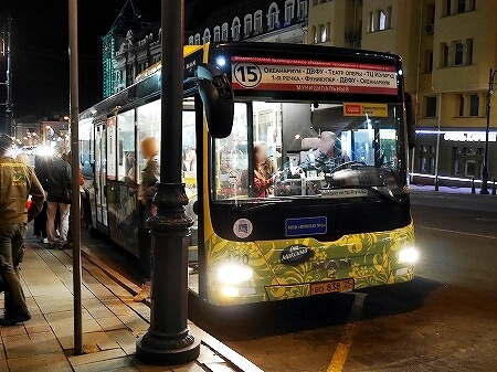 ウラジオストクでのバスの乗り方 ロシア