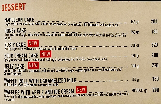 ウラジオストク ロシュキ=プロシュキ ブログ デザート メニュー ナポレオン ケーキ