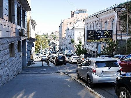 9月中旬 ウラジオストク 気候 服装 気温 天気 ベストシーズン 坂道