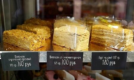 ウラジオストク ペカルニャ・ミシェリャ ナポレオン Michel Bakery ミシェルベーカリー カフェ ケーキ