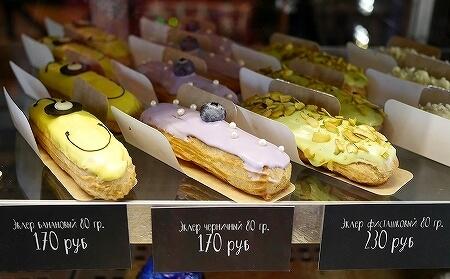 ウラジオストク ペカルニャ・ミシェリャ ナポレオンパイ Michel Bakery ミシェルベーカリー カフェ エクレア
