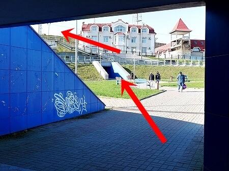 ウラジオストク「鷲の巣展望台」への行き方 ケーブルカー バス停