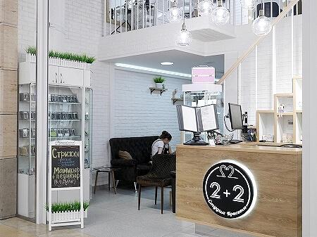 ウラジオストク 買い物  カリナモール おすすめ ショッピングモール お土産 カリナモルル 美容院 シャンプー ヘアサロン ネイルサロン マッサージ Beauty Bar 2+2