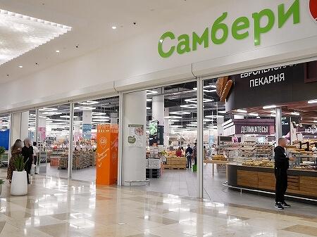 ウラジオストク 買い物  カリナモール おすすめ ショッピングモール お土産 カリナモルル スーパー サムベリ