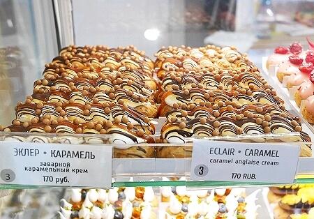 ウラジオストク フスピシュカ キャラメルエクレア おすすめ カフェ 人気 種類 メニュー