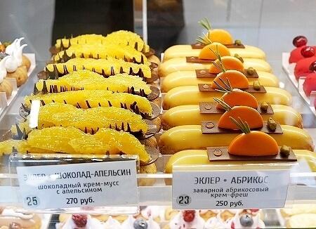 ウラジオストク フスピシュカ」エクレア おすすめ カフェ 人気 種類 メニュー