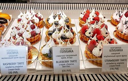 ウラジオストク フスピシュカ」エクレア おすすめ カフェ 人気 種類 メニュー タルト