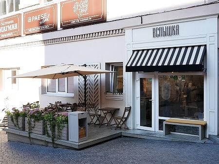 ウラジオストク フスピシュカ エクレア おすすめ カフェ 人気 外観 行き方 場所