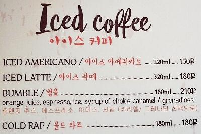 ウラジオストク Duet カフェ デュエット かわいい かわいすぎるカフェ ドリンク 種類 メニュー