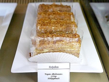 ウラジオストク ショコラドニッツァ ШОКОЛАДНИЦА おすすめカフェ ロシア ケーキ メニュー メドヴィク
