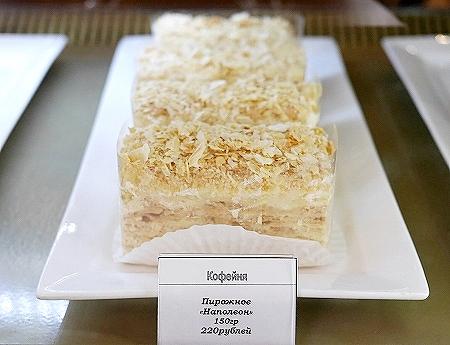 ウラジオストク ショコラドニッツァ ШОКОЛАДНИЦА おすすめカフェ ロシア ケーキ メニュー ナポレオン