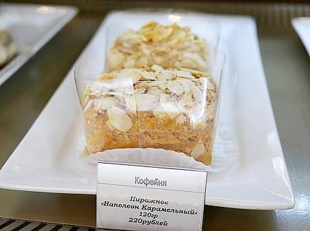ウラジオストク ショコラドニッツァ ШОКОЛАДНИЦА おすすめカフェ ロシア ケーキ メニュー ナポレオンキャラメル