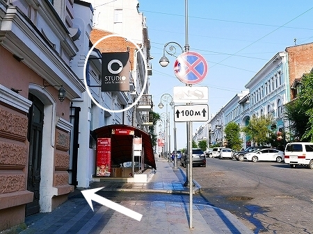 ウラジオストク STUDIO ビーフストロガノフ 人気レストラン 場所 行き方